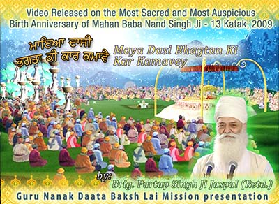 Baba Nand Singh Ji Maharaj Video